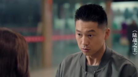 《陆战之王》牛努力不解风情,叶晓俊:你非让我把话说这么直白吗