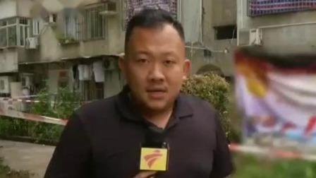 广东今日关注 2019 官方通报:中山坦洲液化石油气泄漏引发