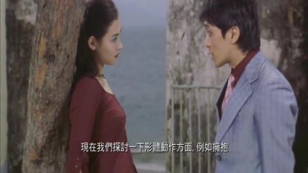 喜剧之王:18岁的张柏芝太过清纯,演技却十足!