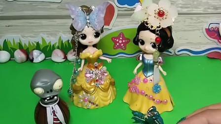 白雪公主和贝儿公主被怪兽和僵尸围住了,白雪和贝儿会用什么办法解围你们知道吗?