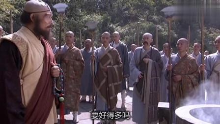 天龙八部-鸠摩智实在太膨胀,直接对少林方丈说,把少林寺散了