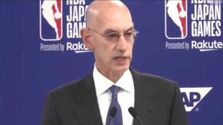 NBA总裁肖华连夜抵达上海 曾称会按原计划出席湖人队季前赛