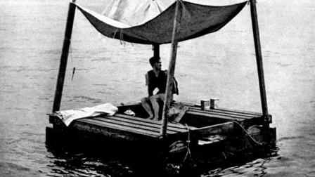 """中国真人版""""鲁滨逊"""",二战被德军潜艇,在海上漂了133天"""