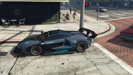 GTA5:这款跑车告诉你什么叫速度