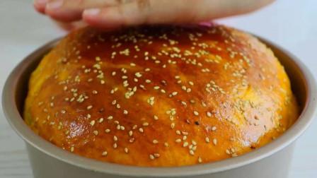 爱吃面包别再买了,自己在家就可以做,蓬松柔软,比蛋糕还好吃