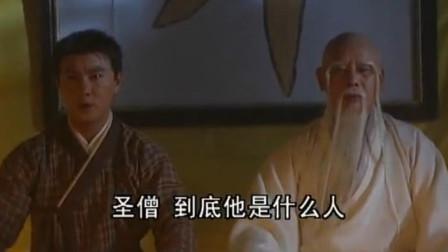逍遥王齐百家武学一体,座下三弟子都是顶尖高手,圣僧也不是对手!
