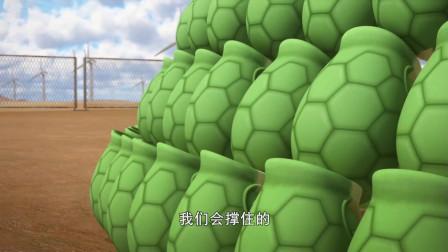 迷你特工队  小乌龟们与迷你特工队一起勇敢的战斗