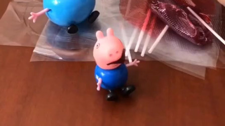 少儿益智亲子玩具:嘴馋的乔治想吃葫芦娃的粘牙糖,结果把自己嘴巴粘住了,猪爸爸以为乔治被欺负了!