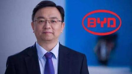 最新消息:央视已公布新能源汽车的发展方向,王传福听到很高兴!