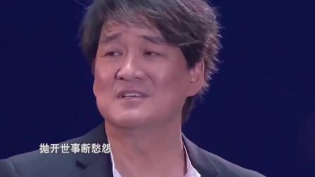 周华健致敬金庸演唱射雕英雄传主题曲,开口满满的江湖味道!