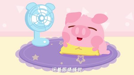 儿歌多多 宝宝爱听的可爱哄睡动物儿歌 小猪吃的饱饱 听儿歌笑开怀