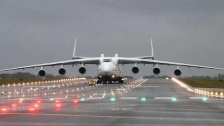世界上最大的飞机,全球只有一架,国内仅一个机场可降