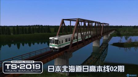 模拟火车2019,日本北海道日高本线02期,站点候车室只有一小黑屋