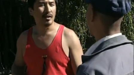 怪王外传:男子在村里扫马路,身上挂着马尾巴,说自己为人民服务