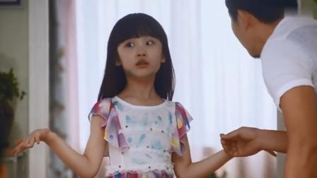 两部曲:女孩讨厌后妈买的裙子,谁料女孩的做法,让老爸当场难堪