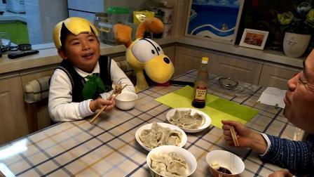 【7岁半】11-23哈哈带着柚子皮帽子吃水饺_173105