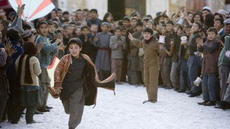 一部阿富汗高分电影,在中国新疆拍摄,25岁以上越看越有感觉!
