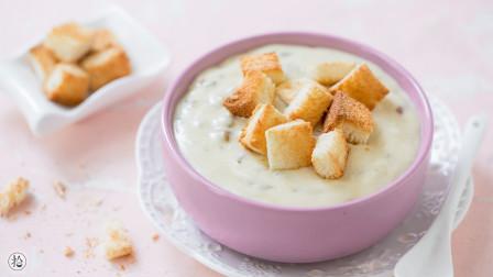 【奶油蘑菇汤】浓香型的法式面汤,暖身更暖心~