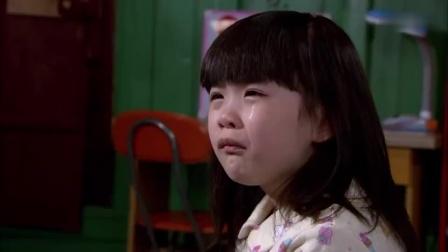 妈妈是天使:小雅为了让妈妈开心,说了谎话,背地里却哭起来