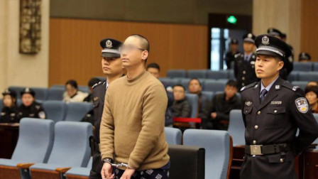 浙江9岁男童被同学父亲杀害案开庭 嫌犯坚称患精神疾病