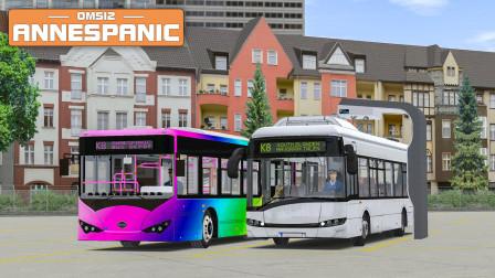 巴士模拟2 - 安妮斯潘尼克v4 #4:在K8路找K8 纯电动高架线试玩   OMSI 2 安妮斯潘尼克K8