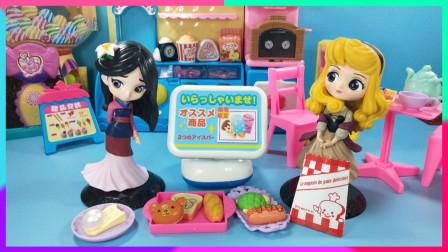 灵犀小乐园之过家家情景喜剧 花木兰的面包便利店:小公主购买草莓面包和奶茶