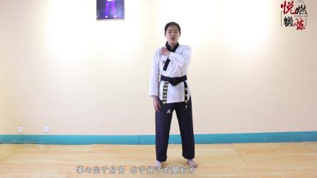 跆拳道中,冲拳的教学演示,快来看看吧