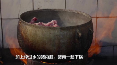 长治猪汤:一种极少山西人知道的小吃,看似简单实则丰盛而鲜香