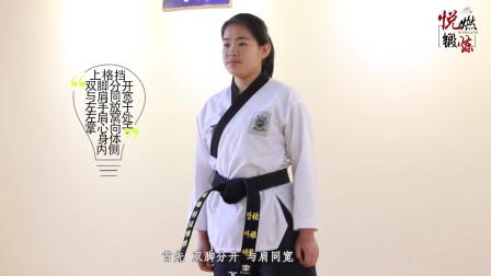 跆拳道中上格挡的教学,双脚分开与肩同宽,详细教程快来学习吧