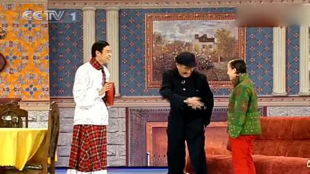 """小品《不差钱》:赵本山给小沈阳""""小费"""",不料小沈阳竟这样说!"""