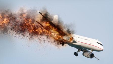 为什么在遇到空难时,机长宁愿坠机,也不让乘