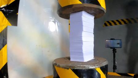 200吨液压机面对一千张扑克,压下去会怎么样?