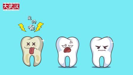 健康武汉说:牙齿问题你了解多少?