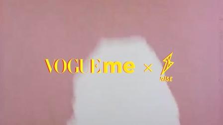 VogueMe x R1SE 假期礼物请查收