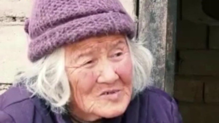 90岁老奶奶拒绝上户口,死前才讲出真实身份,国家不敢收?