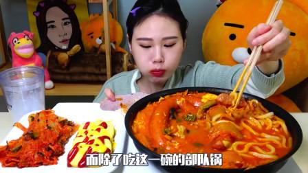 韩国大胃王卡妹,直播吃部队火锅,超多的午餐肉吃的真过瘾