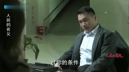 人民的名义:局长深情朗诵诗歌,奈何佳人不捧场,赵东来如何应付