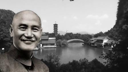 当年蒋先生在桂林遭日军围追,他是如何脱险的?
