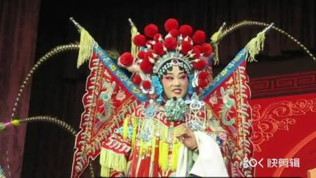 保定新华河北梆子剧团黄庄演出    穆桂英挂帅