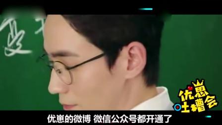 《镇魂》番外(上):沈巍走进科技时代,赵云澜发现南海封印端倪
