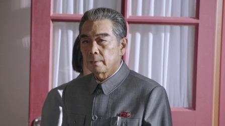 外交风云 47 恋恋不舍,周总理离开西花厅接受治疗