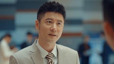 激荡 29 陆江涛参加土地拍卖会,林霞在背后设圈套