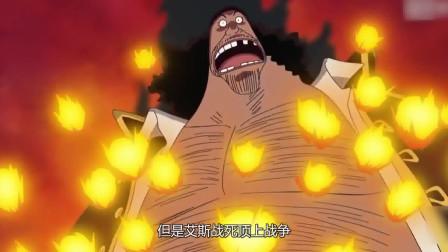海贼王:抢夺神级果实获得强大的实力,只有黑胡子和明哥太惨了