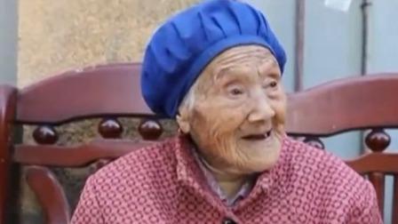 101岁老太每天吃6顿 喜欢玩乐心态好 每日新闻报 20191009 高清版