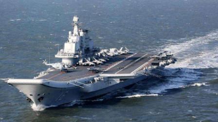 辽宁号加满一次油,竟需要这么多钱,航母真不是一般国家能养的