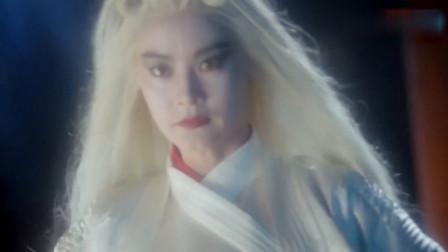 白发魔女传2: 林青霞见到有,嫉妒的发狂,想用武力来改变别人的观点