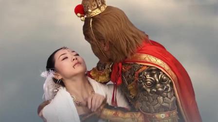 悟空也有情,美女妖精有难,他立马放下一切立马赶回相救