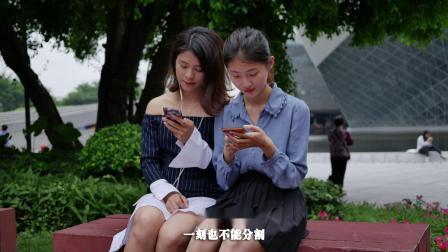 广州天河区工会《我和我的祖国》珠江新城快闪