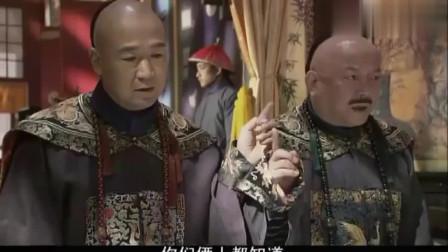 铁齿铜牙纪晓岚:和珅纪晓岚头一次这么有默契, 哈哈哈