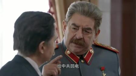 外交风云:看到主席的电报,斯大林直呼:这么做给足了我们面子
